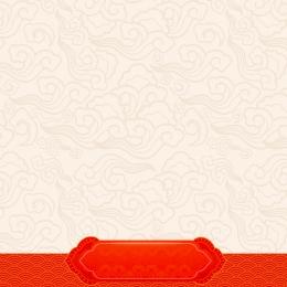 中国風の背景 エレガントな背景 モアレの背景 食品プロモーション , 筆, モアレの背景, 白い背景 背景画像