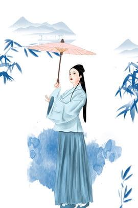 中国風 hanfu 宣伝 漢方hanfu宣伝 , Hanfu, 宣伝, Han衣装 背景画像