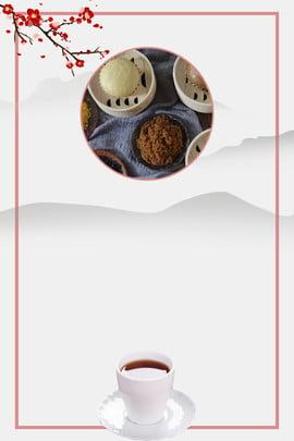 चीनी शैली खट्टा बेर सूप गर्मी प्रचार पोस्टर , बेर, रेट्रो, चाय पृष्ठभूमि छवि
