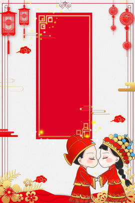 chinese style we are married chinese wedding , Chinese Style, Festive, Lantern Фоновый рисунок