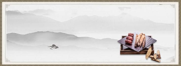 中醫文化 中國傳統文化 中醫養生 中醫, 中國風古風, 150ppi, 中醫 背景圖片