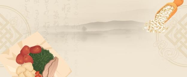 中醫文化 中國傳統文化 中醫養生 中醫, 水墨, 中醫藥, 中國傳統中藥文化 背景圖片