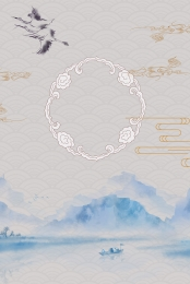 chinese style landscape cloud geese , Mountains, Shading Disc, Cloud ภาพพื้นหลัง