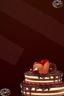 बेकिंग केक चॉकलेट केक बेकिंग हॉल स्वादिष्ट केक , स्वादिष्ट केक, सामग्री, हॉल पृष्ठभूमि छवि
