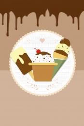 आइसक्रीम पोस्टर पृष्ठभूमि वेक्टर , कार्टून, चॉकलेट, वेक्टर पृष्ठभूमि छवि