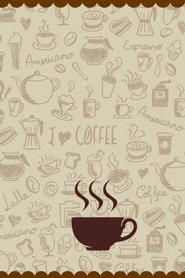 coffee shop single page image download single page flyer cafe , Cafe, Single Page, Material Фоновый рисунок