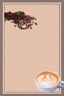 cà phê cà phê tuyển dụng poster , Cà Phê, Nền, ấm áp Ảnh nền