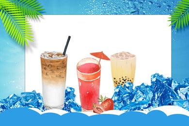 tải xuống mẫu thực đơn đồ uống lạnh thực đơn đồ uống lạnh thực đơn đồ uống lạnh, Uống, Thực đơn đồ Uống Lạnh, Thức Ảnh nền