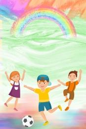 रंग गुब्बारा पोस्टर विज्ञापन , विज्ञापन, रंग, बचपन पृष्ठभूमि छवि