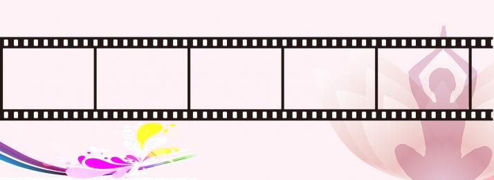 Yoga Day Yoga Advertising Yoga Club Color Film Yoga Studio Yoga Imagem Do Plano De Fundo