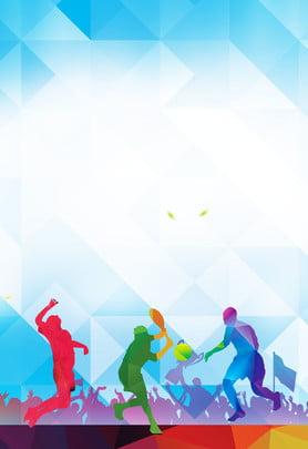 color summer sports sports , Color, Basketball Court, Summer Фоновый рисунок