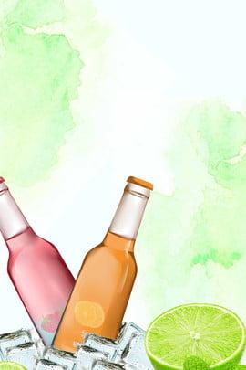 酒水海報 夜店海報 冰酒 調酒 , 調酒, 果汁酒, 夜店海報 背景圖片
