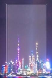 màu sắc giấc mơ shanghai du lịch , Thiết Kế, Tượng, Kế Ảnh nền