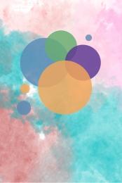 カラフルです インク サークル 水彩画 , フラット, インク, 広告 背景画像