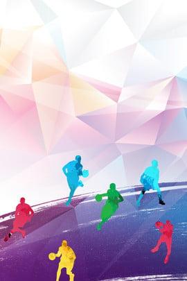 màu sắc câu đố số liệu hình học trò chơi mùa thu , Trò Chơi, Câu đố, đầy hình nền