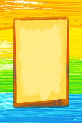 taobao प्रदर्शन बोर्ड रंग धारियों , धारियों, Taobao, रंगीन पृष्ठभूमि छवि