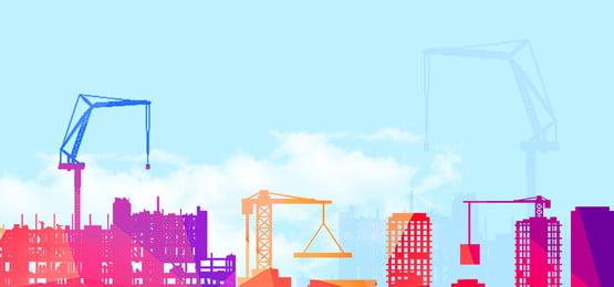 साइट सुरक्षा क्रेन सिल्हूट साइट सुरक्षा नारा निर्माण सुरक्षा, साइट सुरक्षा, प्रचार, साइट सुरक्षा नारा पृष्ठभूमि छवि