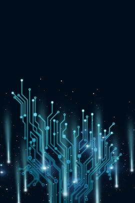 酷炫 藍色背景 燈光 狂歡 , 酷炫, 音樂, 藍色背景 背景圖片