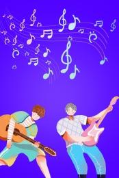 炫彩 音樂 音樂節 電子音樂節 , 炫彩, 音樂, 演唱會 背景圖片