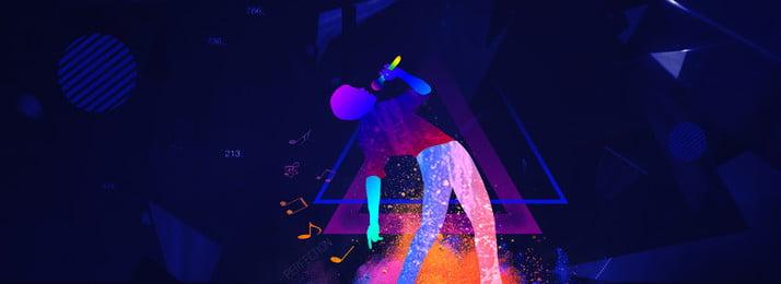 炫酷 音樂 狂歡節 活動宣傳, 光線, 活動宣傳, 狂歡節 背景圖片