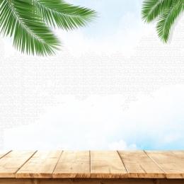 cool minimalist summer summer , Wood, Minimalist, Beach Фоновый рисунок