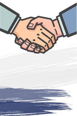 cooperation material corporate material handshake hand drawn , Minimalistic Background, Printed Background, Print Imagem de fundo