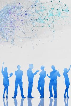 doanh nghiệp tường văn hóa đội ngũ hợp tác , Hóa, Nền Tảng, Hợp Tác Ảnh nền
