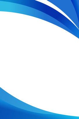 企業発表式ポスターxディスプレイスタンド 発表式ポスター イベントディスプレイスタンド xディスプレイスタンド , オープニング, 企業発表式宣伝ポスターxディスプレイスタンド背景素材, プロモーション 背景画像