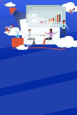 新人 職場のポスター 会社のポスター 企業のポスター 漫画のポスター ビジネスポスター 新人 背景画像