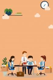 新人 職場のポスター 企業のポスター 企業のポスター 新人 企業の職場のポスターの背景 新入社員 背景画像