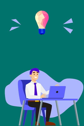 新人 職場のポスター 企業のポスター 企業のポスター 職場のポスター 手描きのポスター 漫画のポスター 背景画像