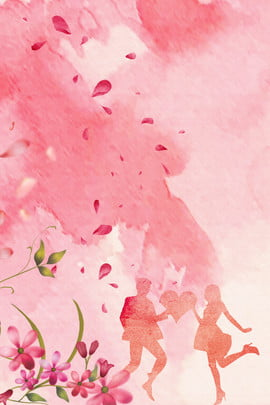 ngày lễ tình nhân hẹn hò gặp gỡ hàng triệu người hẹn hò hẹn hò với bạn bè , Thiết Kế Quảng Cáo, Ngày Lễ Tình Nhân, Hẹn Hò Với Bạn Bè Ảnh nền