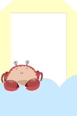 crab heaven crab hotel poster tải hình ảnh poster khách sạn cartoon cartoon cartoon animal , Maple Leaf, Crab, Cartoon Cartoon Ảnh nền