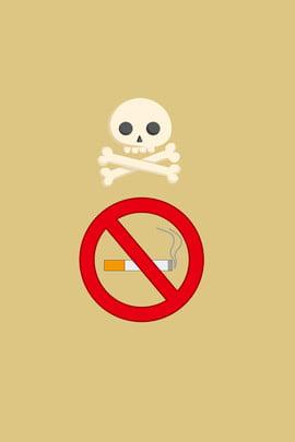 創意 2017 世界無菸 國際無菸 , 抽煙, 創意, 宣傳 背景圖片