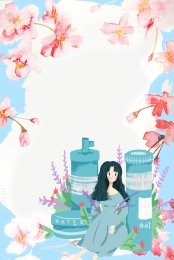creative aesthetic beauty salon skin care , Beauty Salon, Health Museum, Beauty Background image