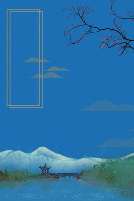 चीनी अचल संपत्ति अचल संपत्ति पृष्ठभूमि अचल संपत्ति पोस्टर अचल संपत्ति आउटडोर विज्ञापन , अचल संपत्ति पोस्टर, अचल, रचनात्मक पृष्ठभूमि छवि
