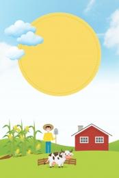 पारिस्थितिक खेती खेत पोस्टर चारागाह खेत विज्ञापन , प्राकृतिक चारागाह, खेत पोस्टर, इको पृष्ठभूमि छवि