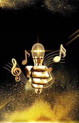 microphone creative atmosphere high end , Atmosphere, Microphone, Anchor Фоновый рисунок