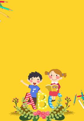creative autumn make up poster design , Blue, Cartoon, Brain Background image