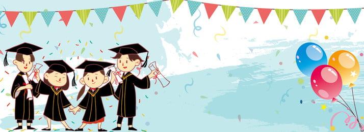 Graduation season school campus university Youth Happy Campus Imagem Do Plano De Fundo