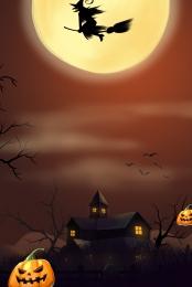 halloween ghost festival western ghost festival halloween carnival night , Creative, Material, Candy Фоновый рисунок