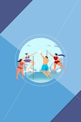 Women s volleyball men s volleyball women s volleyball volleyball Material Poster Gas Imagem Do Plano De Fundo