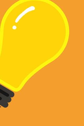 creative light bulb background material , Orange, Orange, Two-tone Background image