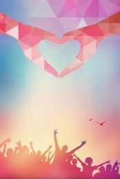 bảng trưng bày bán hàng từ thiện tình yêu cảm ơn công ty của bạn chăm sóc poster phúc lợi công cộng cho trẻ em poster hành động quyên góp , áp Phích Bán Từ Thiện, Yêu, Từ Ảnh nền