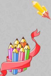 pen pencil learning education , Pencil, Pencil Background, Interest Class Imagem de fundo