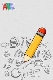 creative pencil school learning , Creative, School, Education Imagem de fundo