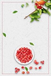 石榴 水果 石榴 石榴廣告 , 石榴廣告, 軟籽石榴, 石榴促銷 背景圖片
