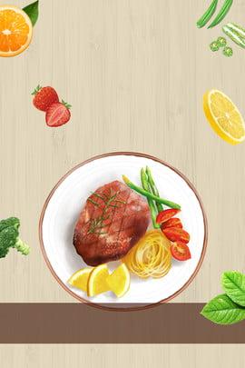 creative restaurant western food steak , Steak, Western Food, Creative Imagem de fundo
