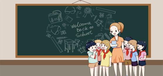 elementary school kindergarten welcome new students welcome new students, Campus Welcome, School, Welcome Фоновый рисунок