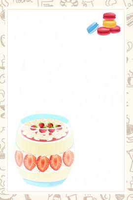 रचनात्मक सादगी ताजा फल शेक मैकरॉन , नए उत्पाद की सिफारिश, मिठाई, फल शेक पृष्ठभूमि छवि